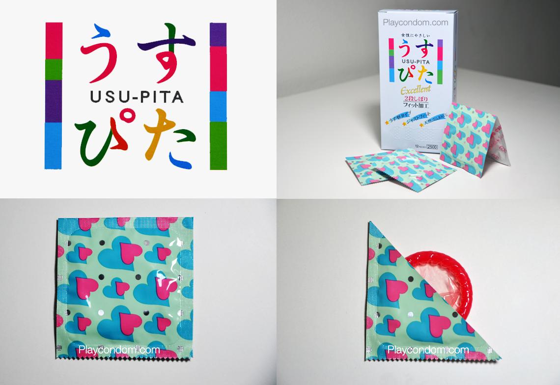 Usu-Pita Excellent preview
